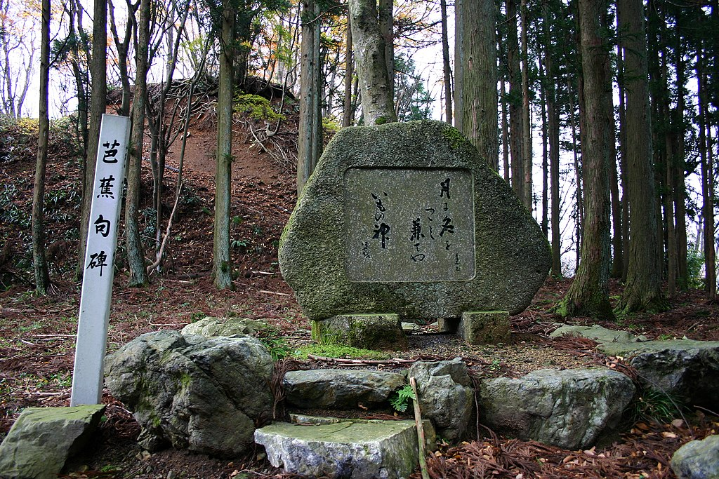 Haiku Monument of Matsuo Basho in Yuno Pass