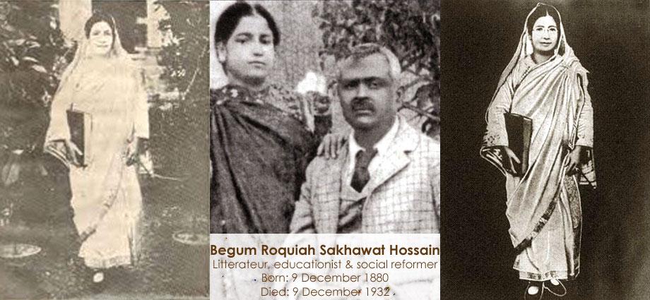 Roquiah Sakhawat